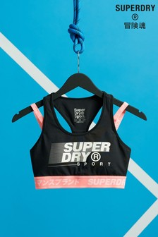 Superdry Training Graphic Sports Bra