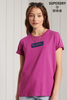 Superdry Purple Core Logo Workwear T-Shirt