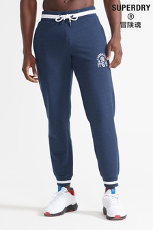 Superdry Sport Training Boxing Yard Joggers