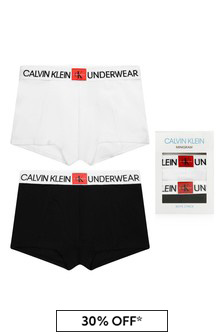 Boys White/Black Cotton Boxer Shorts Two Pack