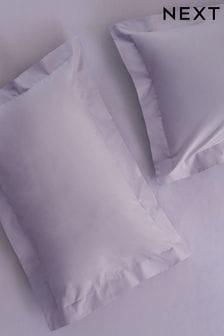 Set of 2 Easy Care Polycotton Pillowcases