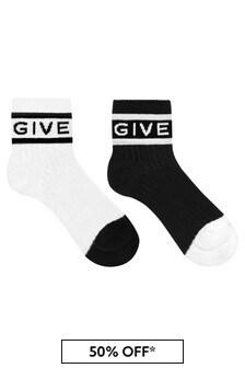 Boys Black Cotton Socks