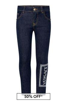 Boys Dark Blue Cotton Logo Jeans
