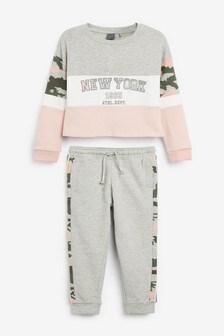 Grey/Pink/White Camo Jogger Set (3-16yrs)