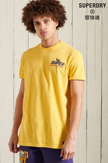 Superdry Yellow Boho Box Fit Graphic T-Shirt