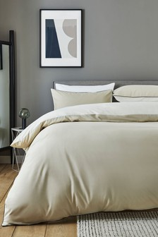 Two Tone Cream and Natural Duvet Cover and Pillowcase Set