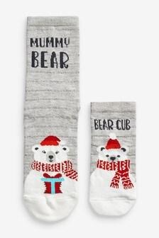 Grey Mummy Bear & Bear Cub 2 Pack Ankle Socks