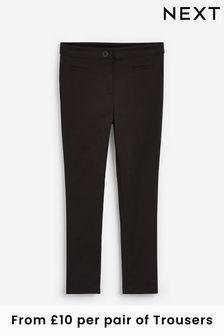 Black 2 Pack Skinny Stretch Trousers (3-17yrs)