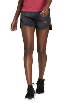 adidas Ultra Shorts