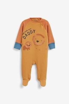 Ochre Daddy Sleepsuit (0mths-2yrs)