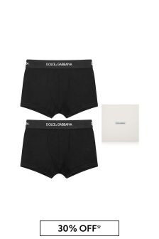 Boys Boxer Shorts Two Pack
