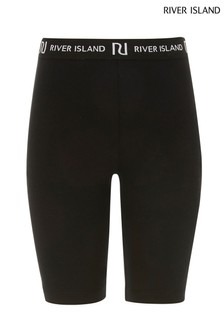 River Island Black Cycling Shorts