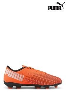 Puma® Boys Football Boots