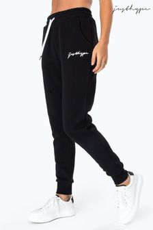 Hype. Womens Scribble Logo Joggers