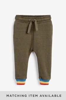 Khaki Joggers Rainbow Cuff (3mths-7yrs)