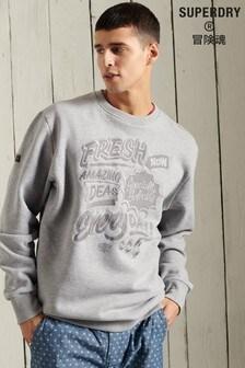 Superdry Grey Workwear Crew Sweatshirt