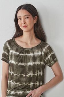 Khaki Tie Dye Short Sleeve Scoop Neck T-Shirt