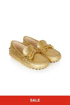 حذاء بنعل سميك جلد ذهبي بناتي
