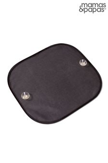 Black Mamas & Papas Twin Pack Sunshade
