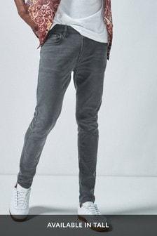 Dark Grey Skinny Fit Motion Flex Stretch Jeans