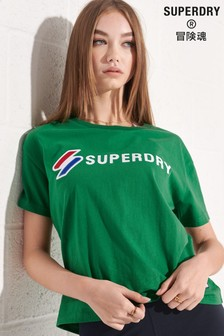 Superdry Green Sportstyle Graphic Boxy T-Shirt