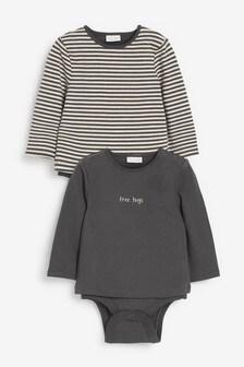 Monochrome 2 Pack T-Shirt Bodysuits (0mths-3yrs)