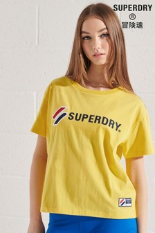 Superdry Yellow Sportstyle Graphic Boxy T-Shirt