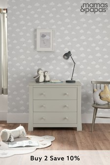 Mia Pebble Grey Dresser by Mamas and Papas