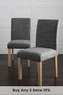 Boucle Weave Dark Grey Set Of 2 Moda II Dining Chairs With Natural Legs