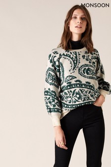 Monsoon Cream Paisley Jacquard Jumper