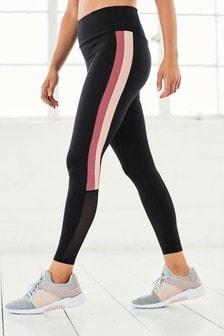 Black/Pink Colourblock Technical Leggings
