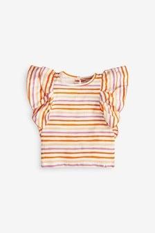 Multi Stripe Frill Sleeve Vest (3mths-7yrs)