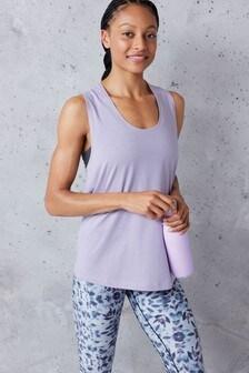 Mauve Yoga Vest