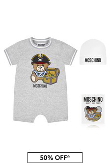 Baby Boys Grey Cotton Romper Gift Set