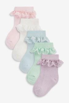 Multi 5 Pack Frill Socks (Younger)