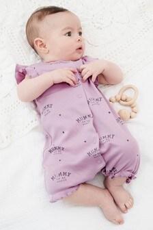 Lilac Mummy Frill Sleeve Romper (0mths-3yrs)