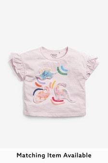 Lilac Dinosaur Character T-Shirt (3mths-7yrs)