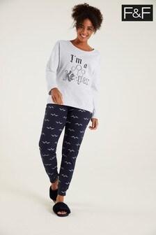 F&F Grey I'm A Keeper Pyjamas