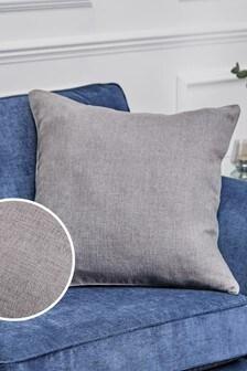 Dalby Large Square Cushion