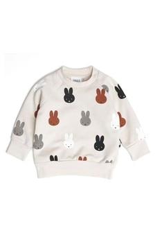 Tobias & The Bear Natural Miffy & Friends Sweatshirt