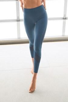 Teal High Waisted Full Length Sculpting Leggings