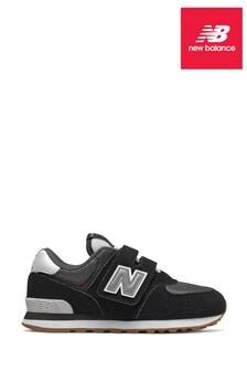 New Balance 574 Junior Trainers