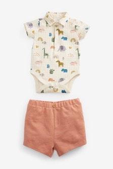 Multi GOTS Organic Dinosaur Jersey Shirtbody And Shorts Set (0mths-2yrs)