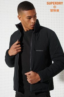 Superdry Training Reversible Jacket