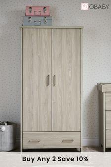 Obaby Nika Grey Double Wardrobe
