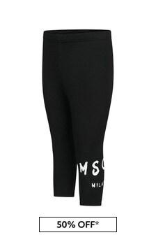 MSGM Baby Girls Black Cotton Leggings
