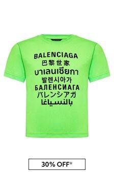 Kids Green Cotton T-Shirt