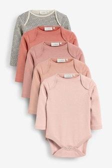 Dusky Pink 5 Pack Essential Long Sleeve Bodysuits (0mths-3yrs)