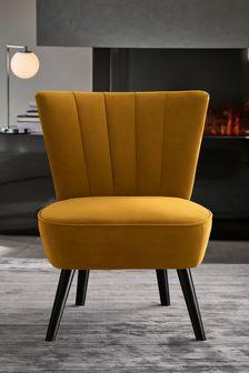 Opulent Velvet Ochre Ella Fluted Chair