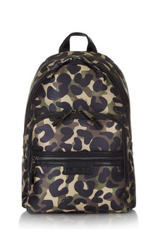 Camo Elwood Baby Changing Backpack